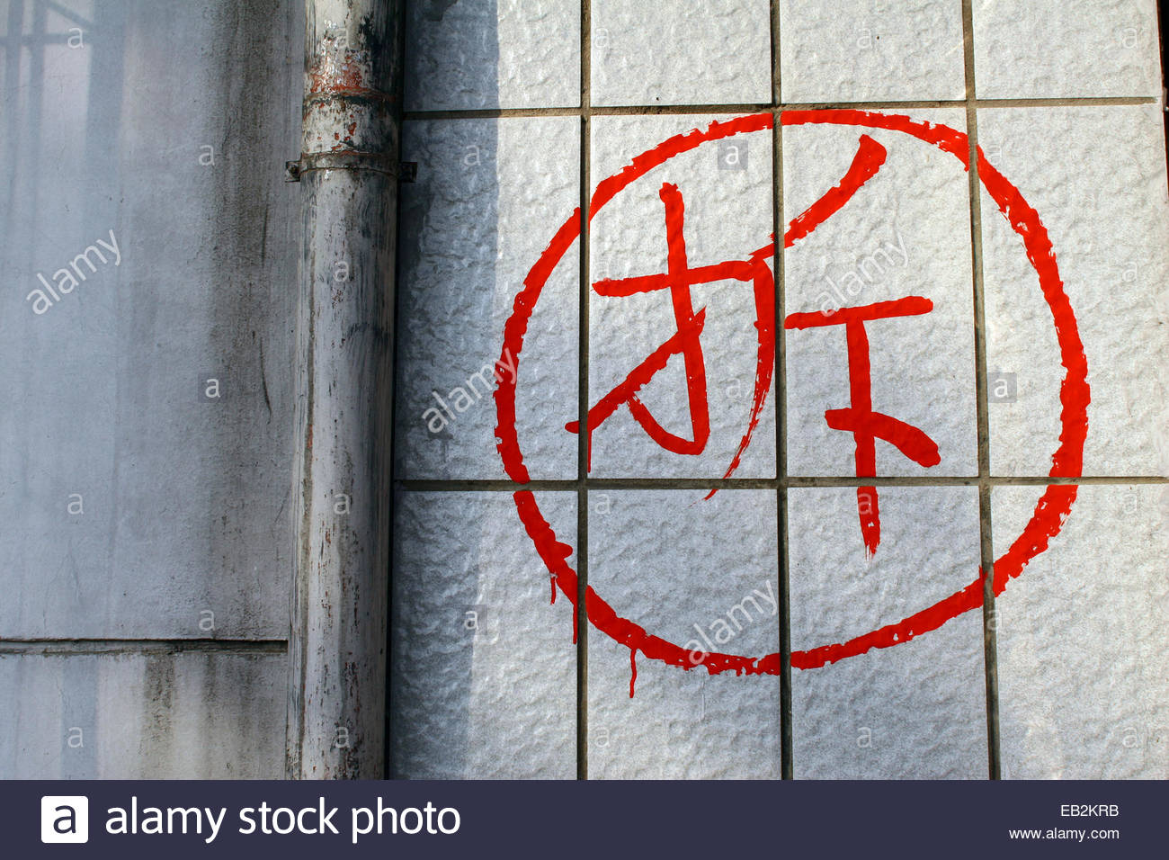 Waking up with scratches on your body prophet climate just like the local municipal that wants to demolish building they put marks and summon destroyers to destroy it buycottarizona Image collections